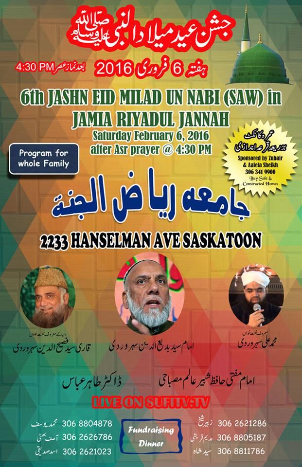 Eid-Milad-un-Nabi-PBUH-Conference-Saskatoon-1437