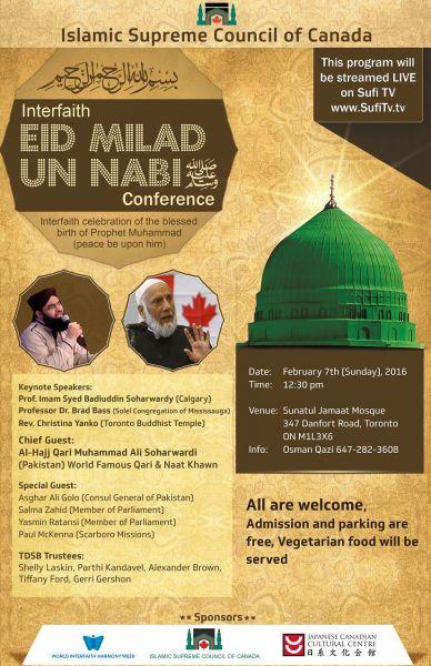 essay celebration eid milad un nabi school