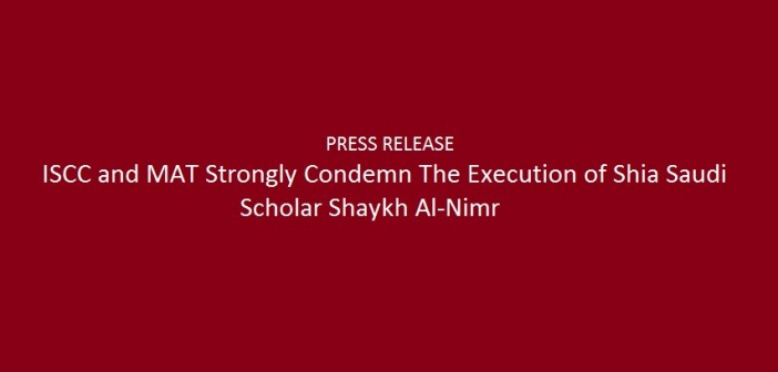 ISCC and MAT Strongly Condemn The Execution of Shia Saudi Scholar Shaykh Al-Nimr