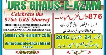 Urs-Mubarak-Ghous-e-Azam-RA-AMCIA-1437