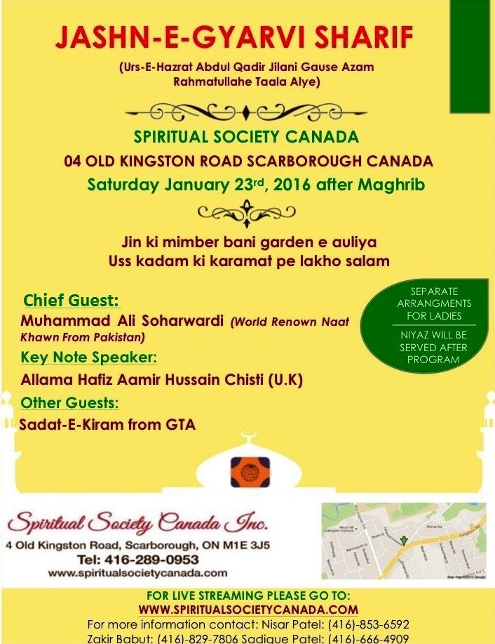 Image Result For Islamic Event Calendar A