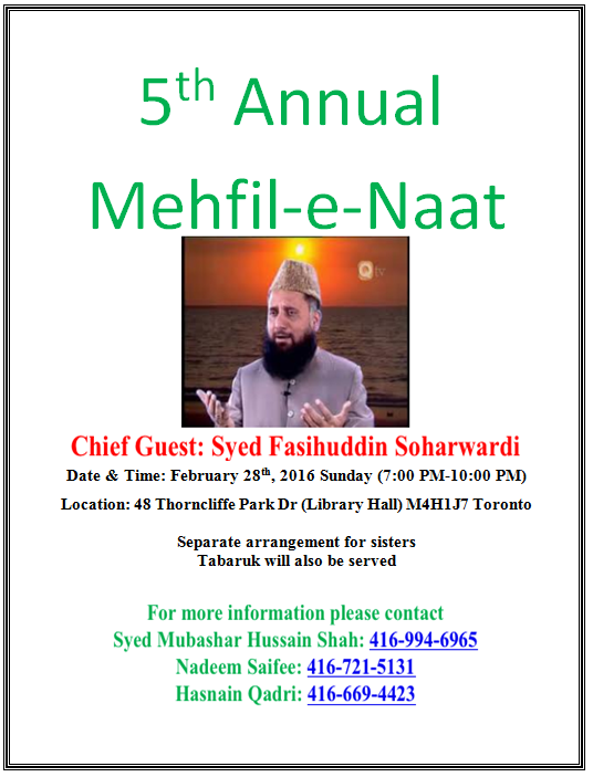 5th-Annual-Mehfil-e-Naat-Thorncliffe-1437