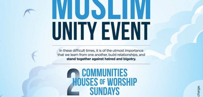 Our-House-is-Your-House-Two-Sunday-Jewish-Muslim-Unity-Event