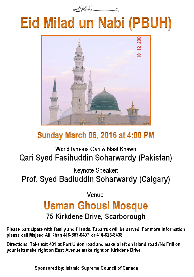 Eid-Milad-un-Nabi-PBUH-Conference-Scarborough-1437