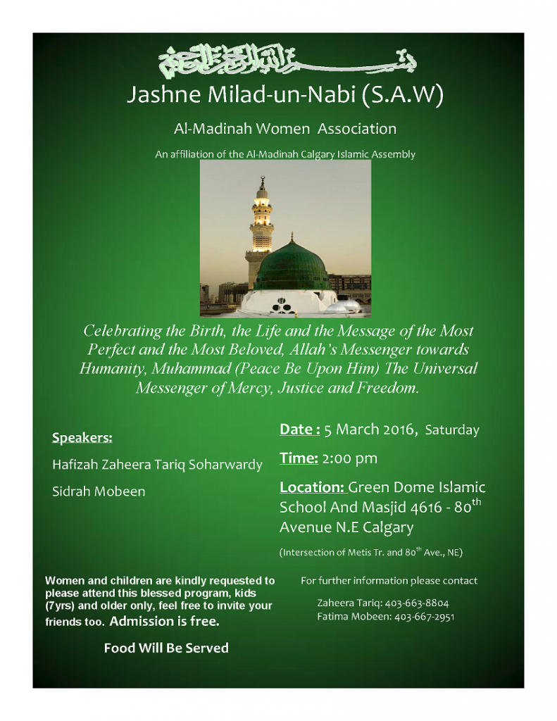 Jashn-e-Milad-un-Nabi-Pbuh-for-Sisters-March-05-2016-Calgary