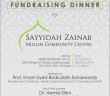 Fundraising-Dinner-Sayyidah-Zainab-Muslim-Community-Centre-Sunday-April-3-2016