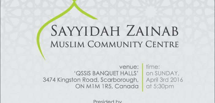Fundraising Dinner for Sayyidah Zainab Muslim Community Centre   Scarborough – April 3, 2016