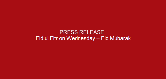 Eid-ul-Fitr-on-Wednesday-Eid-Mubarak-1437