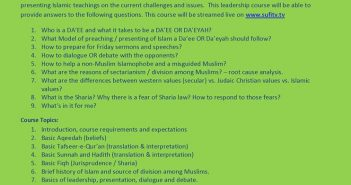 How-to-Handle-Islamophobia-and-Misguidance-in-the-Name-of-Islam-Dawah-Workshop-June-24-July-3-2016-AMCIA-Calgary