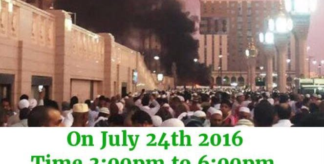 March for Madinah | July 24, 2016 – Toronto
