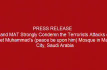 Press-release-ISCC-and-MAT-Strongly-Condemn-the-Terrorists-Attacks -on-the-Prophet-Muhammad's-peace-be-upon-him-Mosque-in-Madinah-City-Saudi-Arabia
