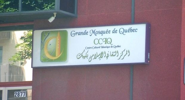 ISCC and MAT Strongly Condemn Hate Package Sent to Quebec Mosque