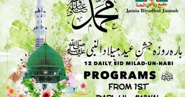 12-day long Eid Milad un Nabi (ﷺ) Programs