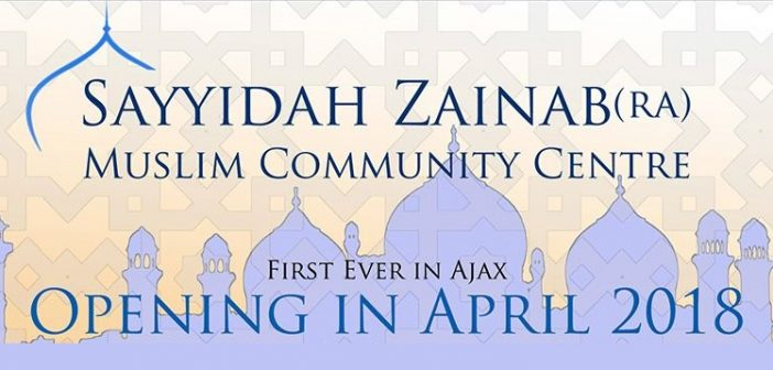 Fundraising dinner to build a Masjid in Ajax – Saturday March 17 at 6:30 PM