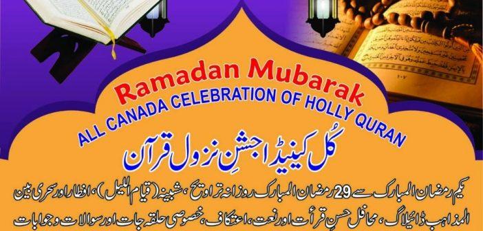 All Canada Celebration of Holy Qur'an (Ramadan Mubarak)