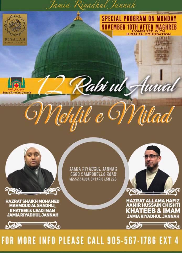 12 Daily Milad Shareef Programs - Mississauga - 2018