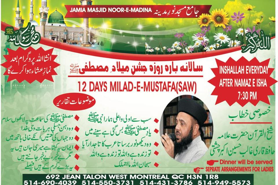 12 Daily Milad Shareef Programs - Montreal - 2018