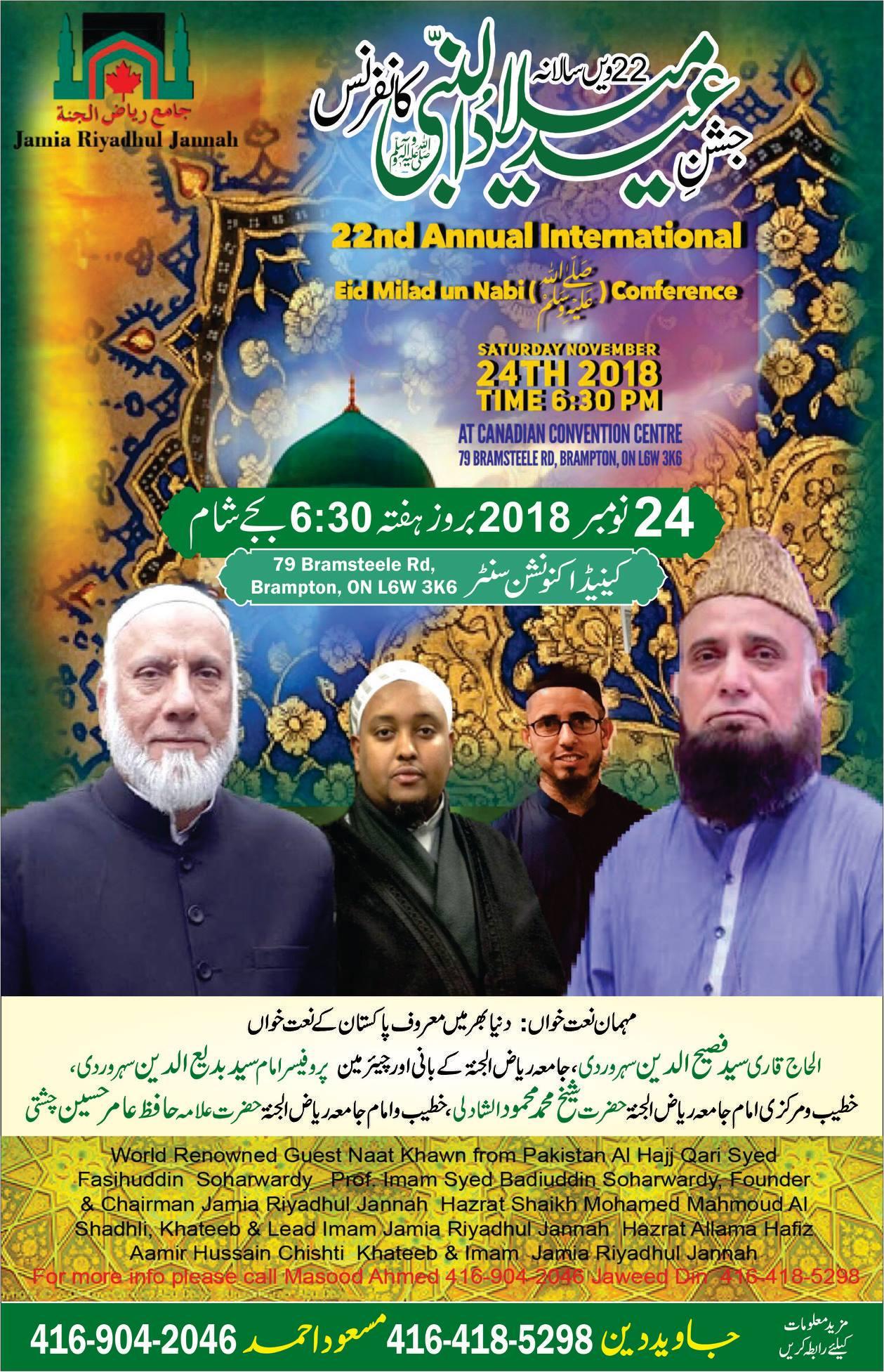22 Annual Eid Milad Un Nabi S Conference Mississauga