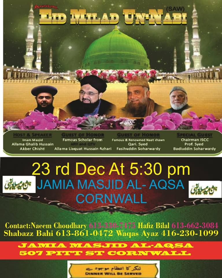 Annual-Eid-Milad-un-Nabi-S-Conference-Cornwall-December-23-2018