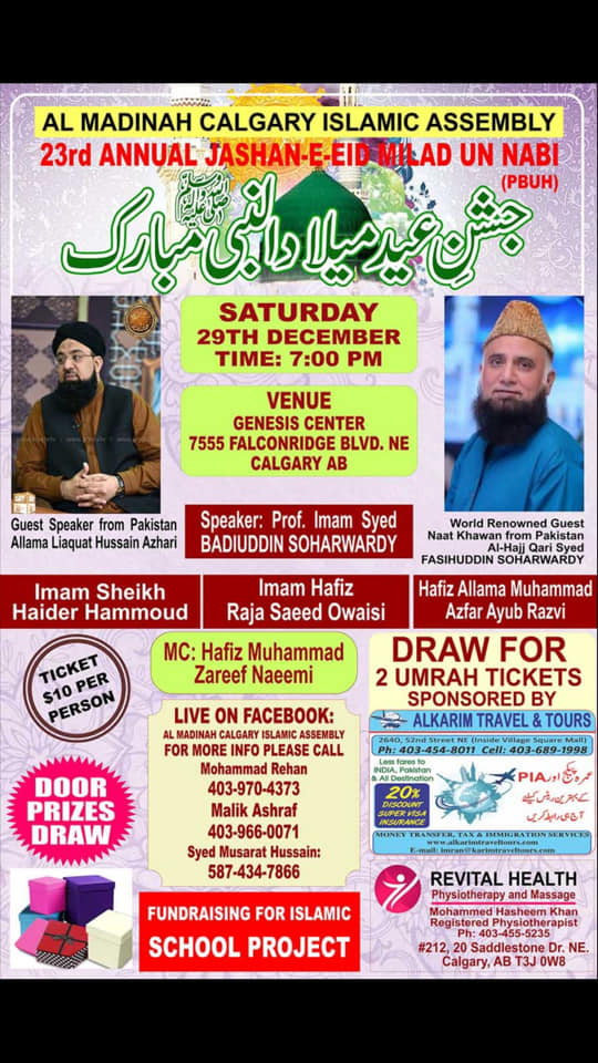 Eid-Milad-un-Nabi-S-Conference-Calgary-December-29-2018