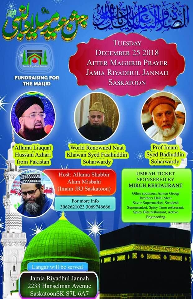 Eid-Milad-un-Nabi-S-Conference-Saskatoon-December-25-2018