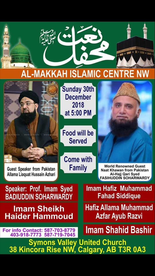Eid-Milad-un-Nabi-S-Conference-Calgary-December-30-2019