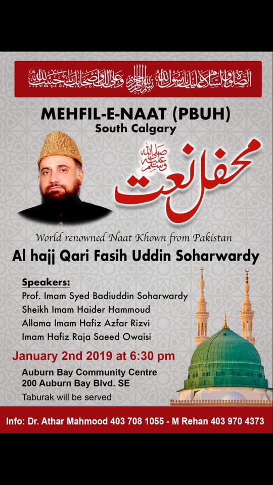 Eid-Milad-un-Nabi-S-Conference-Calgary-January-2-2019