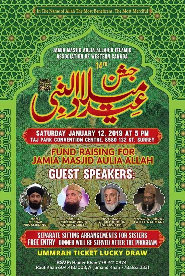 Eid-Milad-un-Nabi-S-Conference-Surrey-January-12-2019