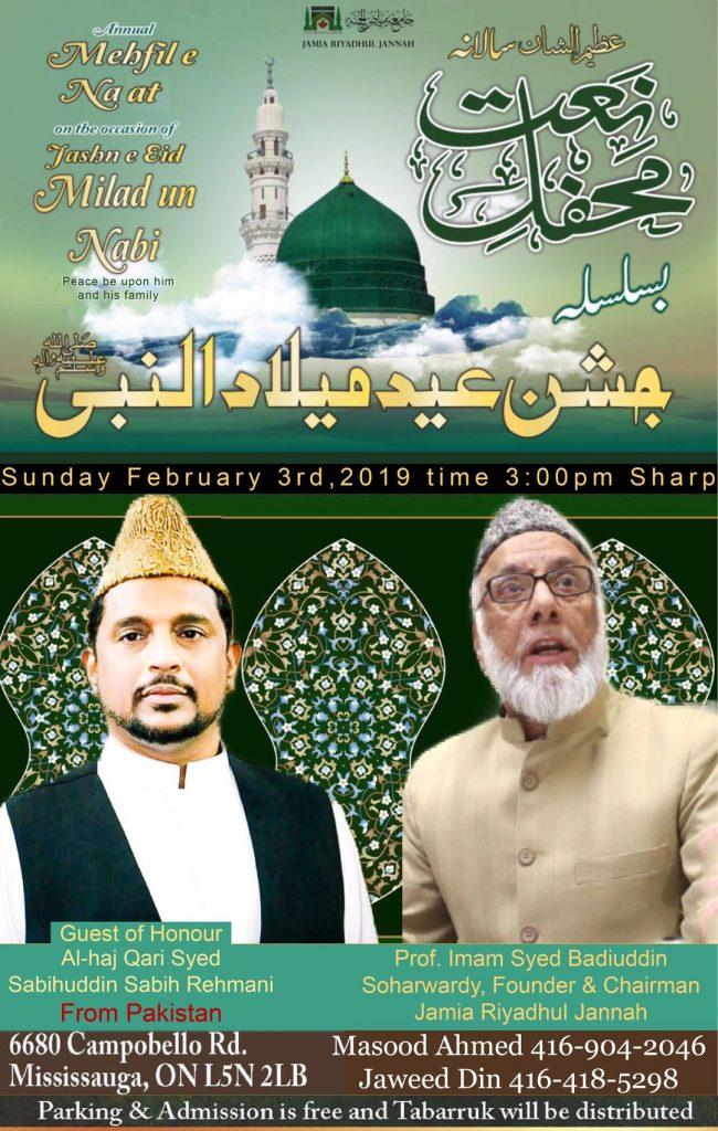 Jashn-e-Eid-Milad-un-Nabi-S-JRJ-Mississauga-February-3-2019