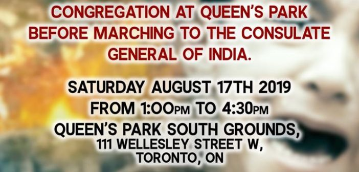 Rally for Kashmir – Saturday Aug 17 @ 1:00 pm at Queen's Park Toronto