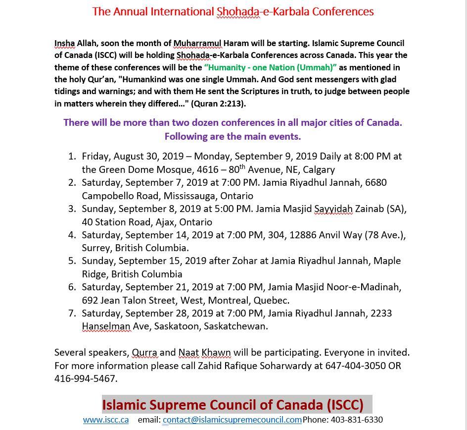 Annual-International-Shohada-e-Karbala-A-Conferences-2019