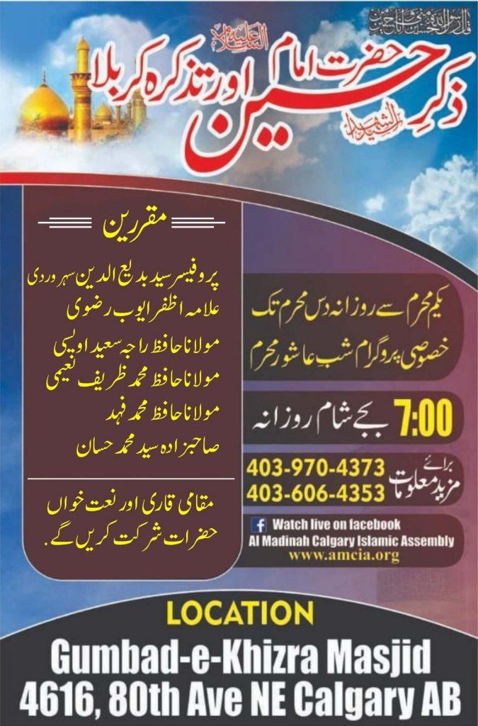 Daily-Shohada-e-Karbala-Program-Calgary-2019