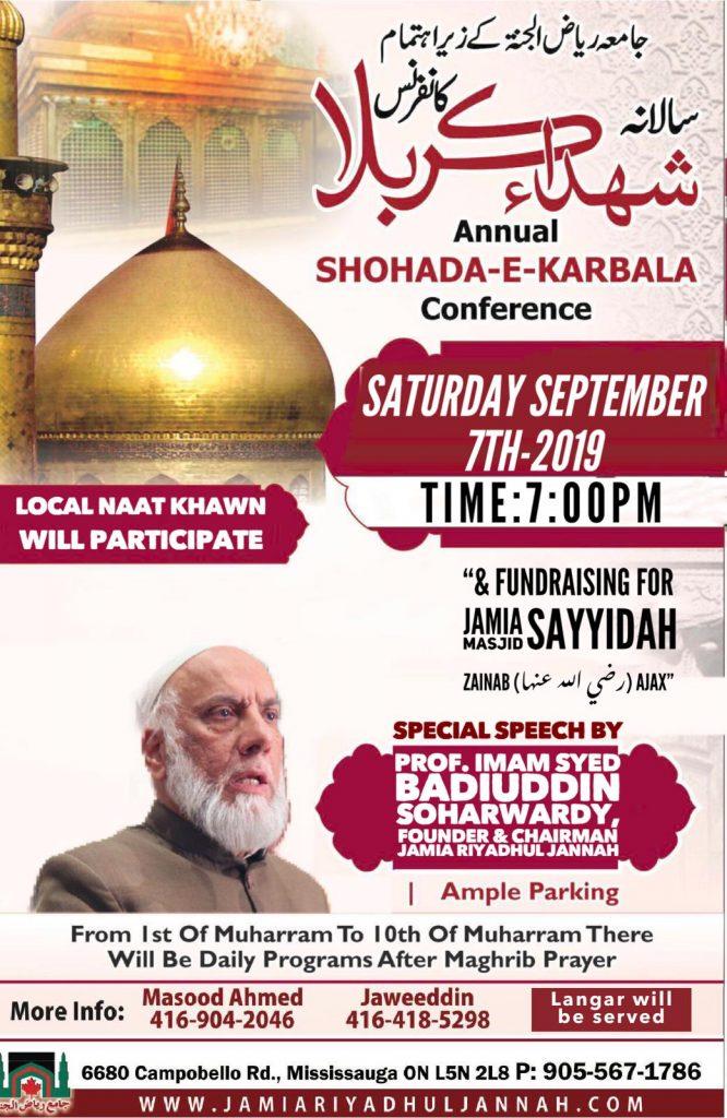 Shohada-e-Karbala A Conference - JRJ Mississauga - 2019