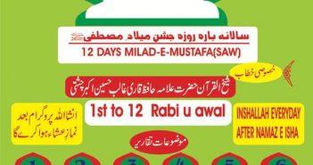 12-daily-Milad-un-Nabi-S-Programs-Jamia-Masjid-Noor-e-Madina-