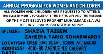 Annual-Eid-Milad-un-Nabi-S-Conference-1441-Green-Dome-Islamic-School