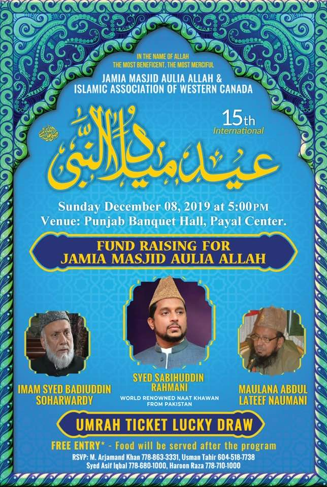 Annual-Eid-Milad-un-Nabi-S-Conference-1441-Jamia-Masjid-Aulia-Allah