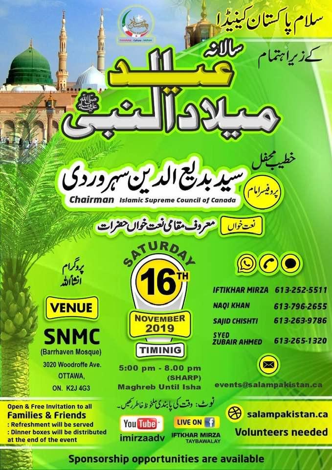 Annual-Eid-Milad-un-Nabi-S-Conference-1441-Ottawa-SNMC