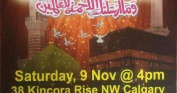 Annual-Eid-Milad-un-Nabi-S-Conference-for-Ladies-1441-Calgary-Nov-09