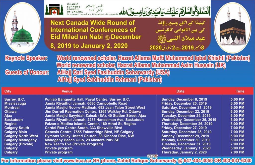 Canada-wide-International-Eid-Milad-un-Nabi-S-Conferences-Dec-08-2019-Jan-02-2020