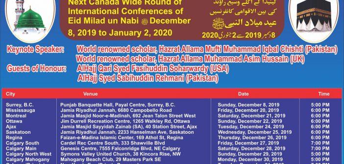Canada Wide International Eid Milad-un-Nabi (S) Conferences | Dec 8 – Jan 2