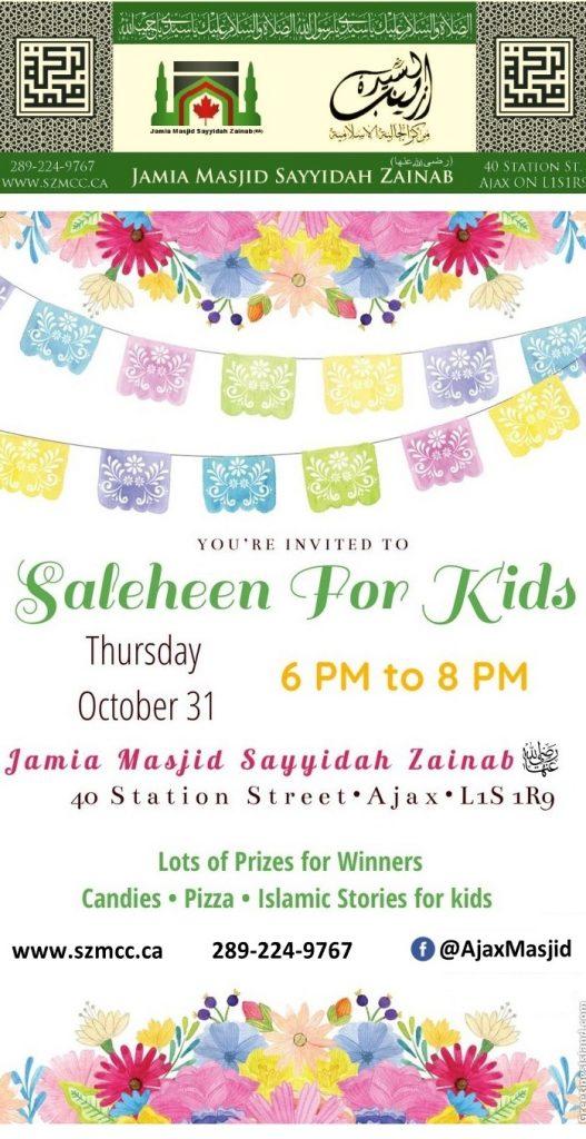 Saleheen-2019-Jamia-Masjid-Sayyidah-Zainab-AS