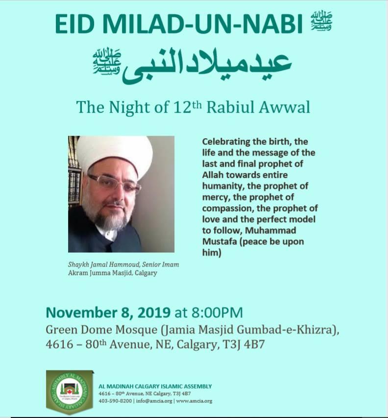 Special-Program-Eve-of-12th-Rabi-ul-Awwal-1441-AMCIA-Nov-08