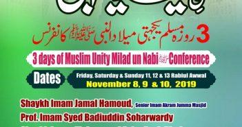 3-Days-of-Muslim-Unity-Eid-Milad-un-Nabi-S-Conference-1441-AMCIA-Nov-8-10-2019