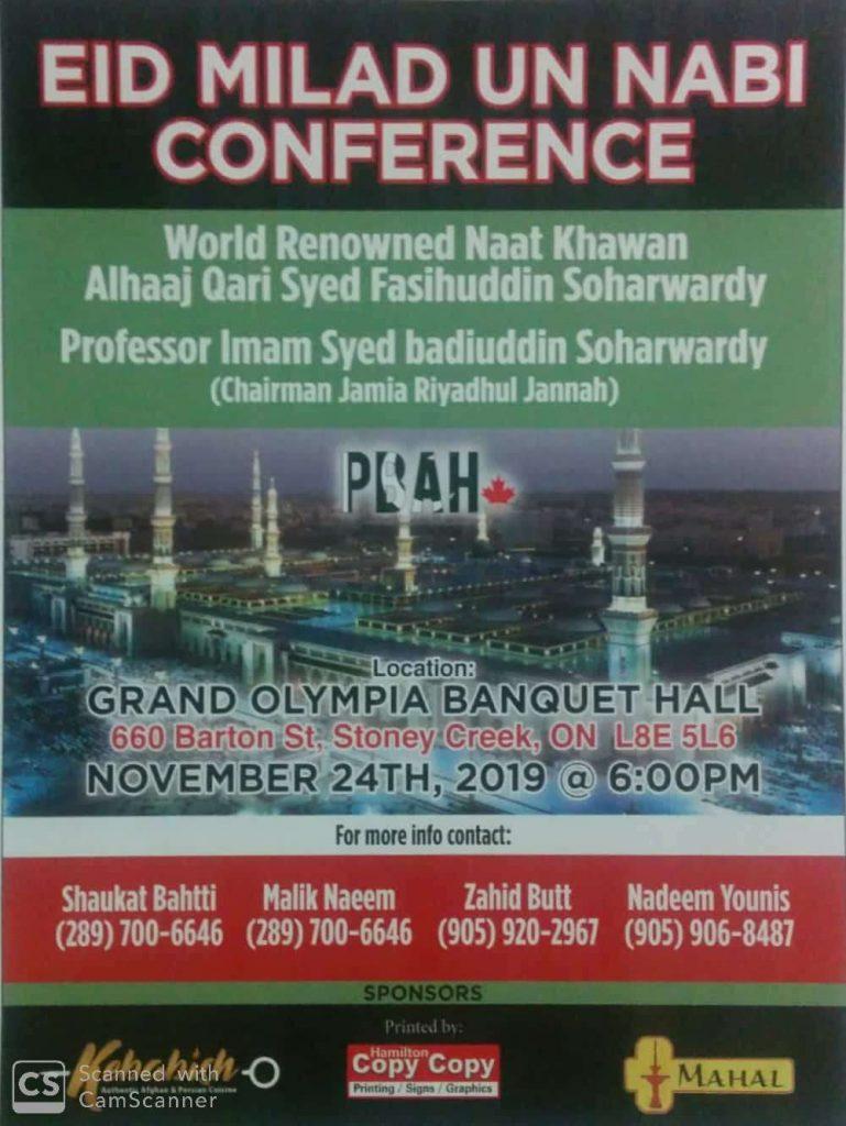 Annual-Eid-Milad-un-Nabi-S-Conference-1441-Hamilton-Nov-24-2019