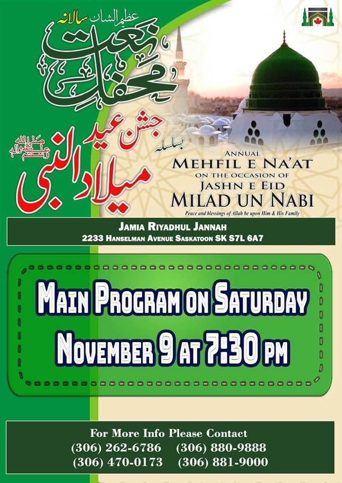 Annual-Eid-Milad-un-Nabi-S-Conference-1441-JRJ-Saskatoon