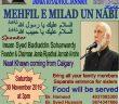 Annual-Eid-Milad-un-Nabi-S-Conference-1441-Nov-30-2019-Airdrie