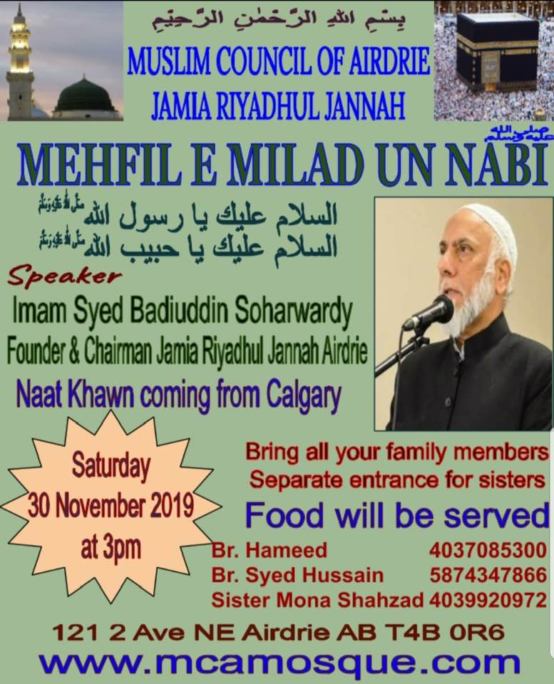 Annual-Eid-Milad-un-Nabi-S-Conference-1441-Nov-30-2019-Airdrie
