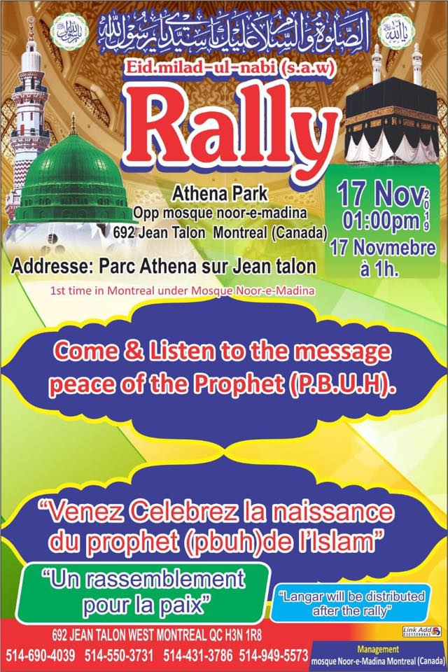 Celebrate-the-Prophet-Muhammad-S-Rally-Montreal-Nov-17-2019