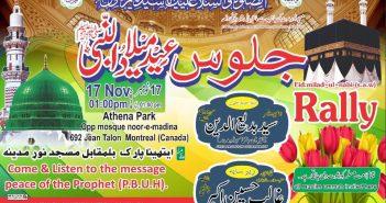 Eid-Milad-un-Nabi-S-Rally-1441-Montreal
