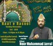 Jashn-e-Eid-Milad-un-Nabi-S-Mehfil-e-Naat-1441-JRJ-Mississauga-Nov-03